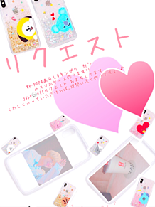 K-POP…スマホケースの画像(シンプル壁紙に関連した画像)