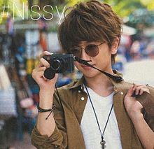 Nissy…説明欄への画像(宇野実彩子に関連した画像)