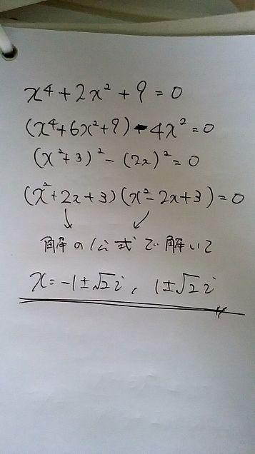 因数分解の画像(プリ画像)