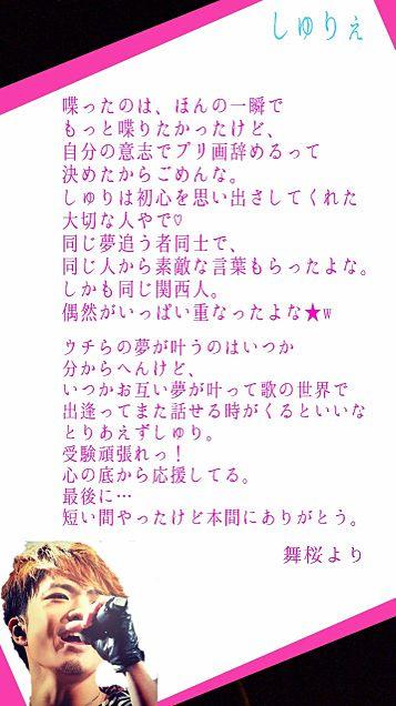 しゅりぇの画像(プリ画像)