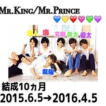 キンプリ 結成10ヵ月Anniversaryの画像(神宮前に関連した画像)