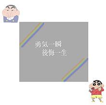 恋愛ポエム/0号室の画像(0号室に関連した画像)