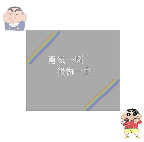 恋愛ポエム/0号室の画像(プリ画像)