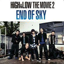 HiGH&LOWの画像(陳内将に関連した画像)