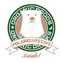 [ polarbear's cafe ☕️ ]の画像(櫻井孝宏に関連した画像)