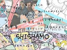 SHISHAMOの画像(SHISHAMOに関連した画像)