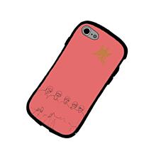 嵐櫻井翔メンバーカラーの画像(#嵐櫻井翔に関連した画像)
