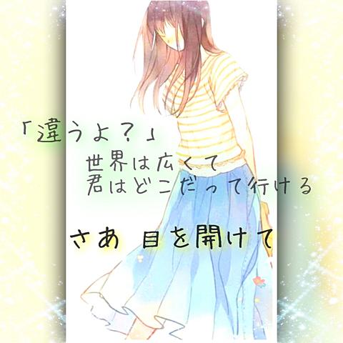 恋色に咲けの画像(プリ画像)