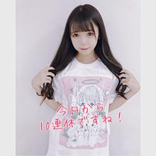 GW♡の画像(GWに関連した画像)