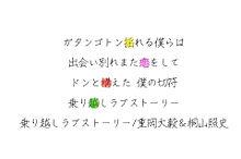 🌷菊池・小瀧Girl🌈さんリクエスト!の画像(girlに関連した画像)