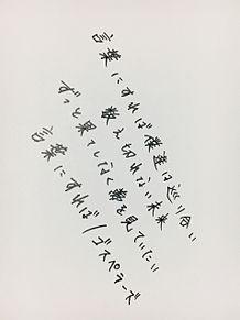 yuuri_さんリクエストです!の画像(合唱曲に関連した画像)