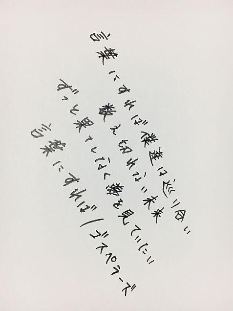 yuuri_さんリクエストです!の画像 プリ画像