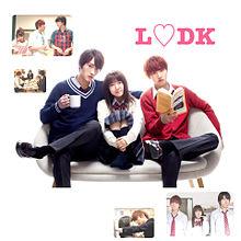 LDKの画像(杉野遥亮 ホーム画に関連した画像)