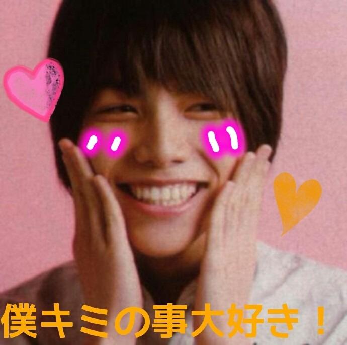 重岡大毅の画像 p1_35