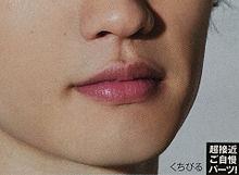 じぇったんの唇の画像(プリ画像)