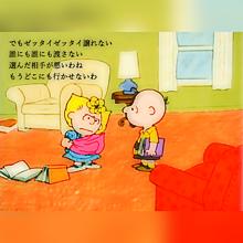モンロー/阿部真央の画像(プリ画像)