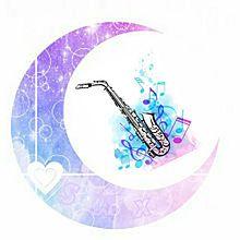 楽器で月加工してみた♡´・ᴗ・`♡の画像(月加工に関連した画像)