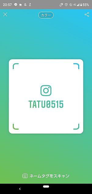Instagramフォローよろしく!の画像(プリ画像)