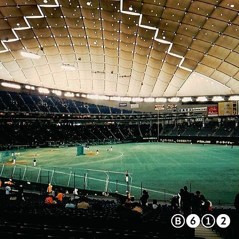 東京ドームです。の画像(プリ画像)