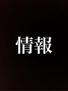 村上淳さんブログにての画像(村上淳に関連した画像)