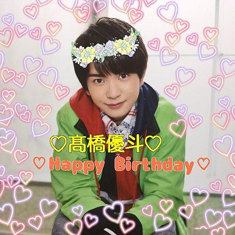 Happy Birthday♡の画像 プリ画像