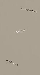 バレるかな……の画像(恋する乙女に関連した画像)