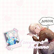 ♡小豆沢こはね タグ画♡ 保存はハートの画像(タグに関連した画像)