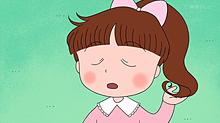 城ヶ崎さんの画像(ちびまる子ちゃんに関連した画像)