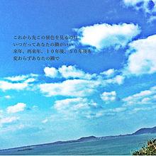 空と海の画像(プリ画像)