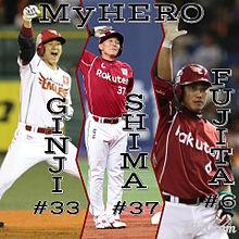 MyHEROの画像(プリ画像)