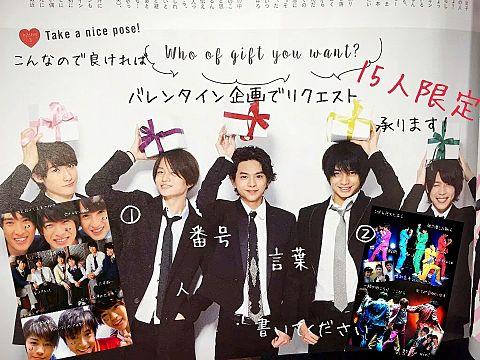 Thank you企画☆の画像(プリ画像)