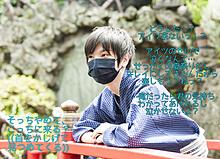 ポッキーさん🎵夏祭り プリ画像