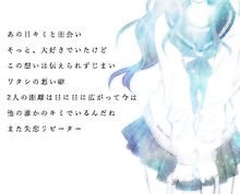 失恋リピーター💔の画像(めぐっぽいどに関連した画像)