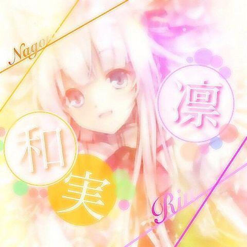 リン☆サンとコラボ!!の画像(プリ画像)