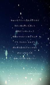 amazarashiの画像(逃避行に関連した画像)