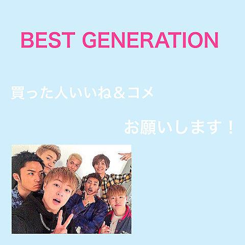 BEST GENERATIONの画像(プリ画像)