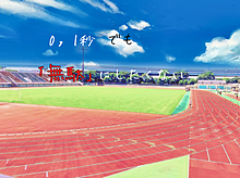 陸部の画像(陸部に関連した画像)