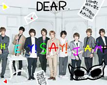 Hey! Say! JUMP Dearの画像(プリ画像)