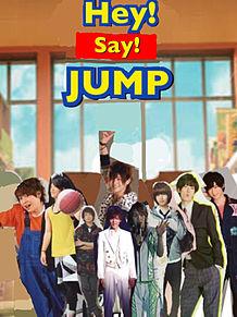 トイストーリー×Hey! Say! JUMPの画像(プリ画像)