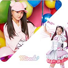 miracle 2 fromみらくるちゅーんず!の画像(FROMに関連した画像)