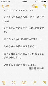 Bl 歌い手 小説 96猫主催!王様ゲーム!【歌い手】【BL】