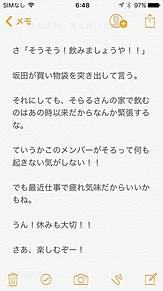小説 浦島 夢 坂田 船
