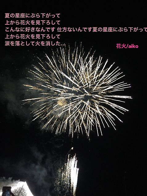 花火✨✨の画像(プリ画像)
