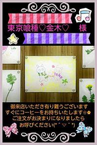 東京喰種♡金木♡  様の画像(東京喰種√aに関連した画像)