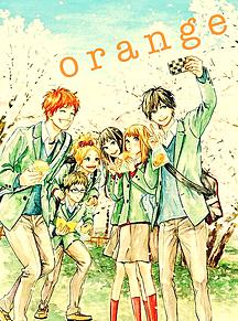 orange プリ画像