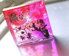 ピンクなアリスの世界💗の画像(レジン作品に関連した画像)
