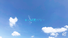 綺麗な空の画像(綺麗な空に関連した画像)