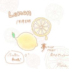 レモンふわふわぱすてる片想い両想い恋の画像(レモン 歌詞