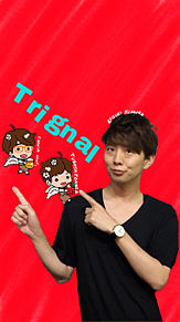 Trignal 木村良平 ロック画面の画像(Kiramuneに関連した画像)