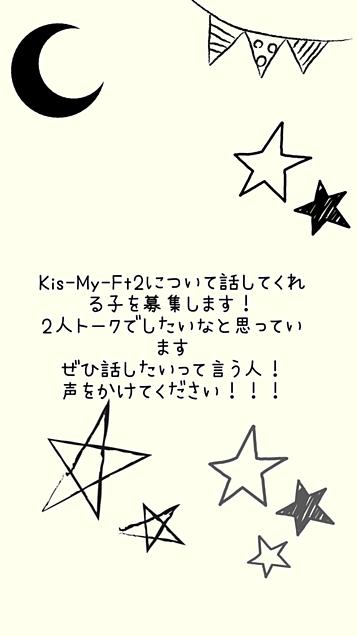 キスマイde2人トークの画像(プリ画像)
